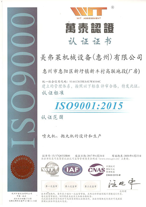 ISO9001:2015 Certificate1